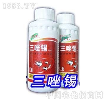 华大-20%三唑锡乳油