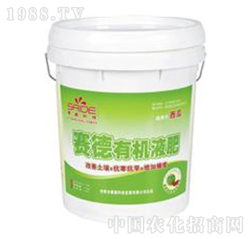 赛德科技-西瓜海藻有机液肥