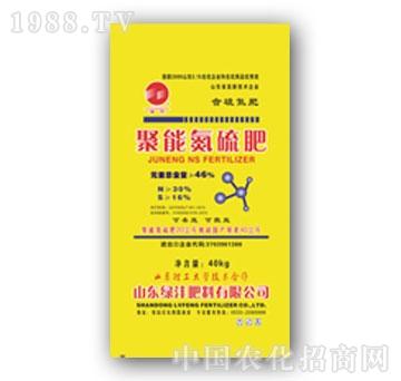 绿沣-聚能氮硫肥
