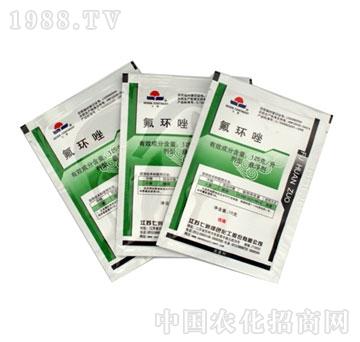 七洲-125克/升氟环唑悬浮剂(七洲同欢)