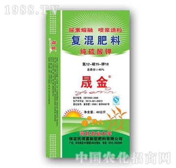民得富-晟金含硫肥料12-15-18