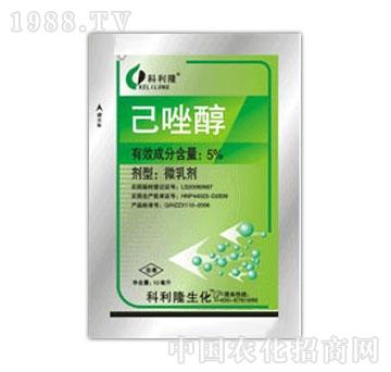 科利隆-己唑醇(袋)