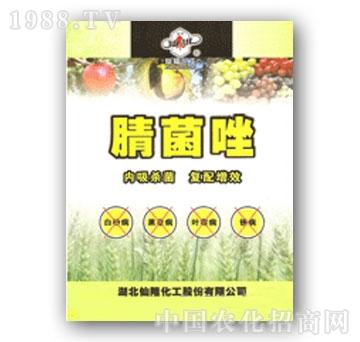 仙隆-腈菌唑