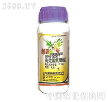 绿晶-高效氯氰菊酯