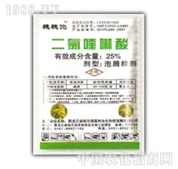 富利-二氯喹啉酸