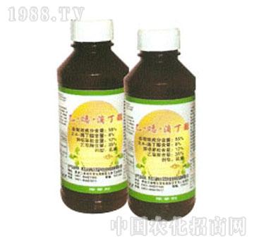 富利-55%乙�f滴丁酯