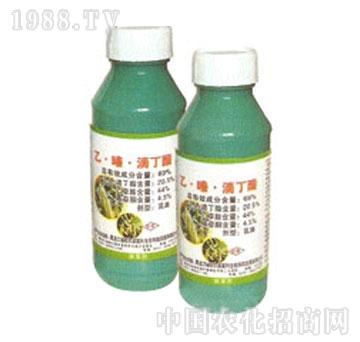 富利-乙嗪滴丁酯