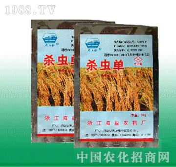 博仕达-泰山牌80%杀虫单可溶性粉剂