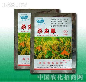 博仕达-泰山牌90%杀虫单可溶性粉剂