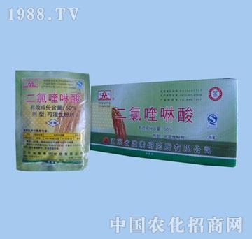 垦丰-二氯喹啉酸