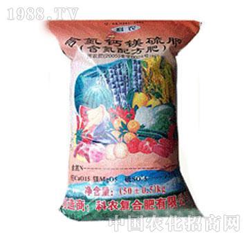 科农-含氮钙镁硫肥