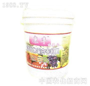 绿食-康丰鱼蛋白冲施肥