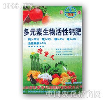 升茂-多元素生物活性钙肥