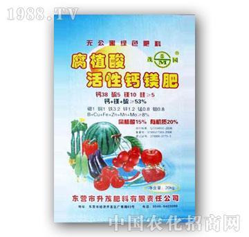 升茂-活性钙镁肥