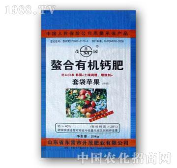 升茂-有机钙肥