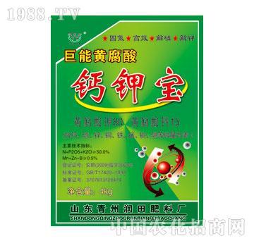润田-巨能黄腐酸钙钾宝