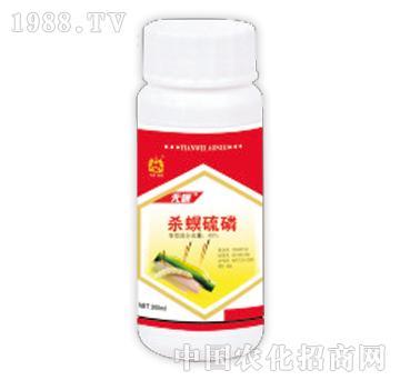 天威-杀螟硫磷