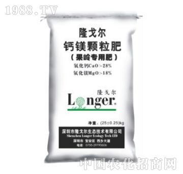 隆戈尔-隆戈尔钙镁肥