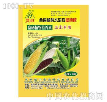 福山-玉米专用富硒肥