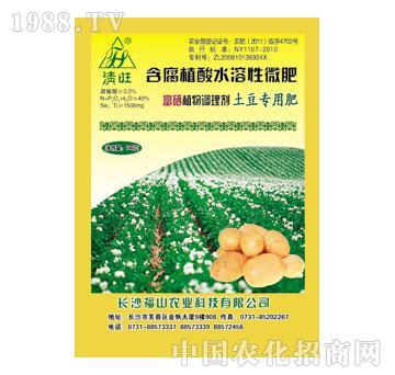 福山-土豆专用富硒肥