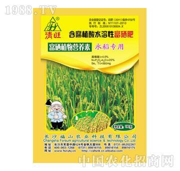 福山-水稻专用富硒肥