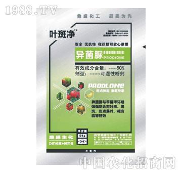 鼎盛-叶斑净(50%异菌脲可湿性粉剂)