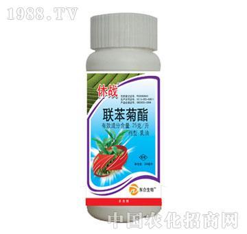 东合-休战-联苯菊酯