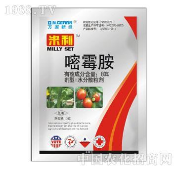 米利-嘧霉胺-万源新绿