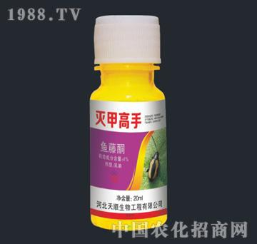天顺-灭甲高手-4%鱼藤酮乳油