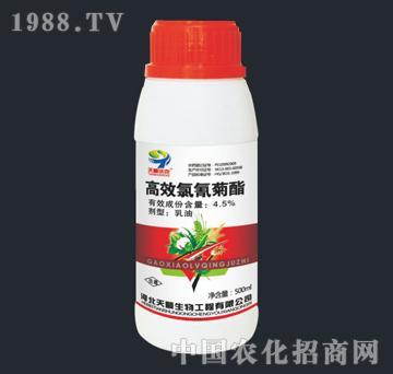 天顺-4.5%高效氯氰菊酯乳油