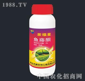 天顺-茶福星-4%鱼藤酮乳油