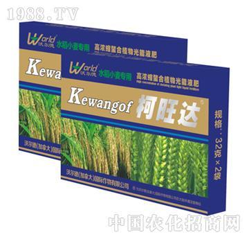 水稻抗病增产用-柯旺达-沃尔德
