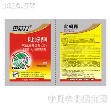 义农农化-巴特力-20克吡蚜酮