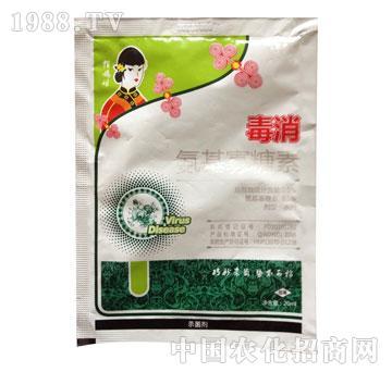 金泰亨-毒消-氨基寡糖素