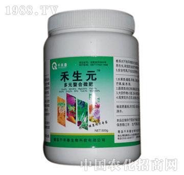 千禾春-禾生元多元螯合微肥