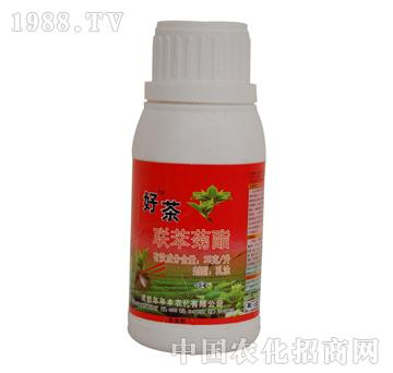 年年丰-好茶-联苯菊酯