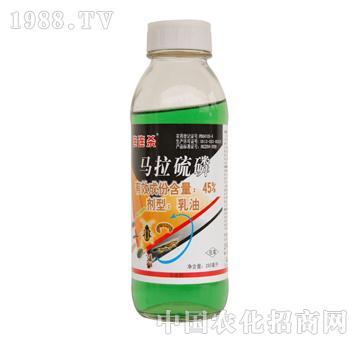 年年丰-马拉硫磷