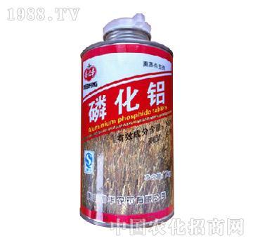 鑫华-56%磷化铝
