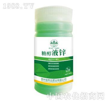 金利达-糖醇液锌