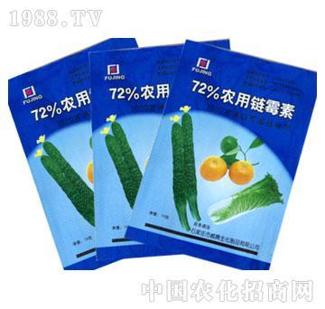 曙光-72%农用链霉素