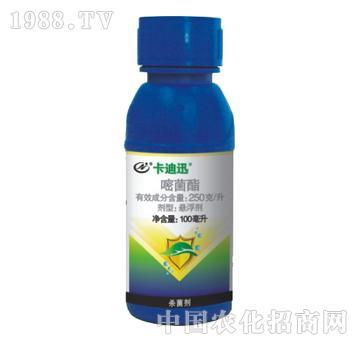 利尔-卡迪讯-嘧菌酯100ml