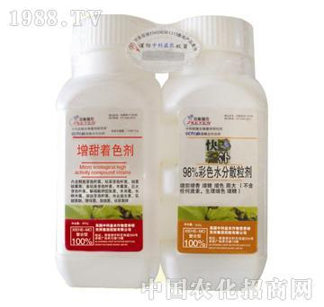 中科益农-增甜着色剂