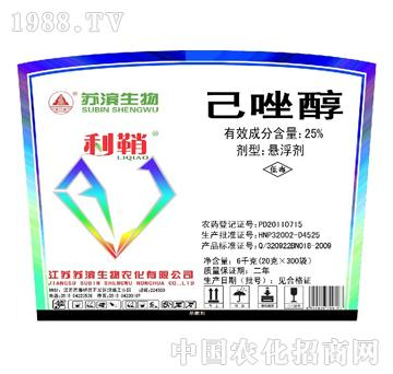 苏滨-利鞘-己唑醇