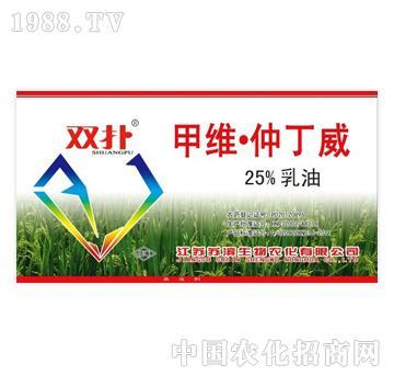 苏滨-双扑-25%甲维仲丁威