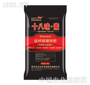十八味素硅钙镁硼锌肥