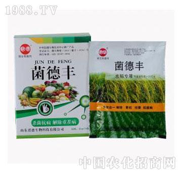 菌德丰水稻专用叶面肥