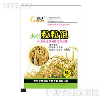 30g水稻粒粒饱-索沃