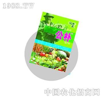 众邦-80%氨基酸微肥