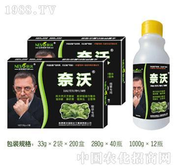 烟草专用叶面肥