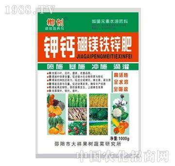 钾钙硼镁铁锌肥